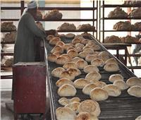 فيديو| «التموين» تكشف مواعيد العمل بالمخابز طوال شهر رمضان