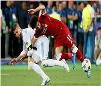 صلاح يقود ليفربول أمام «الريال» في دوري الأبطال