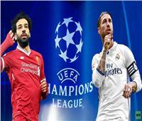 التشكيل المتوقع لـ«ريال مدريد» أمام ليفربول الليلة