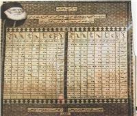 لـ«ولي النعم».. أول إمساكية رمضانية في تاريخ مصر
