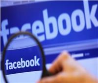 إجراءات ضد فيسبوك في ألمانيا لحماية البيانات