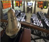 البورصة المصرية تخسر 14 مليار جنيه