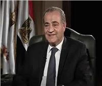 غداً.. وزير التموين ومحافظ كفر الشيخ يتفقدان عدداً من المشروعات الخدمية
