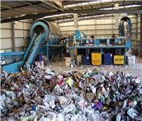 انتظام سير العمل بمصنع تدوير القمامة بشبين الكوم بتكلفة ١٣٠ مليون حنيه