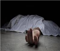 «مذبحة أسرية» في المنوفية.. و«الأمن العام» يكشف لغز الجريمة