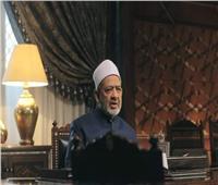في ثاني حلقات الإمام الطيب   شيخ الأزهر: صفاتالأمة الإسلامية «الوسطية»