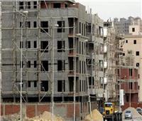 خاص | نكشف معايير اختيار الأحياء المنطبق عليها اشتراطات البناء الجديدة