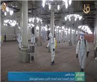 القوات المسلحة تعقم المساجد  لحماية المصلين من كورونا | شاهد