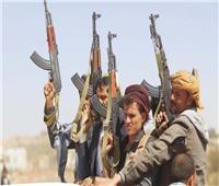 الخارجية البحرينية تدين هجوم ميليشا الحوثي الإرهابية على السعودية