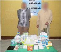 ضبط صيدلي وعامل بحوزتهما أدوية ومخدرات بالساحل