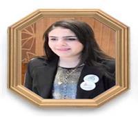 مريم محسن.. صاحبة أول نوتة موسيقية بطريقة «برايل»