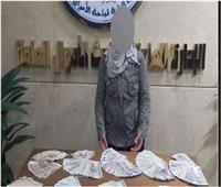 ضبط المتهمة بسرقة شقيقتها بعد الوفاة بالقاهرة