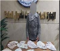 حبس المتهمة بتزوير توقيع شقيقتها المتوفاة وسرقة أموالها بالقاهرة