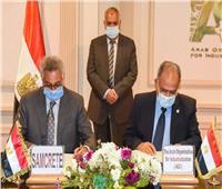 بروتوكولان لـ«العربية للتصنيع» للتوسع فى المشروعات القومية