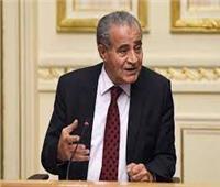 وزير التموين : الاحتياطيالاستراتيجيآمن ويكفي لـ6أشهر
