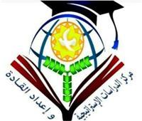 جامعة المنوفية تصدر نشرة دورية إلكترونية لخدمة المواطن