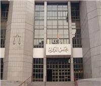 إلغاء مجازاة مسئول بـ«المركزي للمحاسبات» في اتهامه بالإهمال الوظيفي