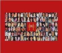 ليفربول يحيي الذكرى الـ32 لضحايا حادثة هيلزبره