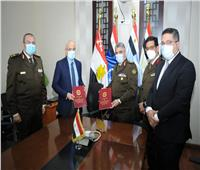 القوات المسلحة توقع بروتوكول تعاون مع وزارة الصحة والسكان