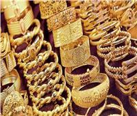 تذبذب أسعار الذهب خلال تعاملات 15 أبريل وعيار 21 يقفز 6 جنيهات