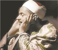 الشيخ محمد رفعت.. هبة السماء