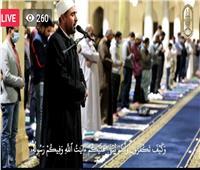 بث مباشر  شعائر صلاتي العشاء والتراويح ليلة 4 رمضان بالجامع الأزهر