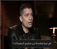 حسن شاكوش: أنا «نمبر وان» مثل محمد صلاح | فيديو