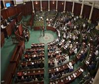 خلافات بالبرلمان التونسي تعرقل تأسيس الهيئات الدستورية