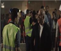 الحلقة الثالثة من «الاختيار 2» | أحمد مكي يخترق اعتصام رابعة | فيديو