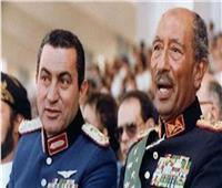 «زي النهاردة».. تعيين حسني مبارك نائبًا للرئيس الراحل أنور السادات