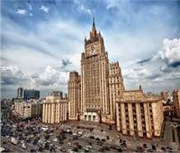 الخارجية الروسية تستدعي السفير البريطاني لدى موسكو