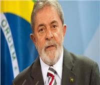 تأييد إلغاء إدانات بالفساد ضد الرئيس البرازيلي السابق لولا دا سيلفا