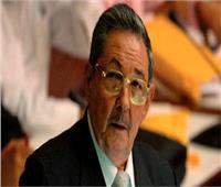 كوبا تطوي صفحة من تاريخها مع تقاعد راؤول كاسترو من الحياة السياسية