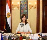 وزيرة الهجرة ووفد من أبناء الجيل الثاني والثالث في زيارة لمجلس الدولة