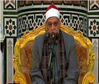 بث مباشر| شعائر صلاة الجمعة من مسجد الشيخ الغنيمي بالشرقية
