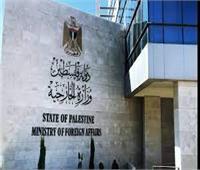 الخارجية الفلسطينية تدين الاعتداءات الاسرائيلية ضد القدس ومقدساتها