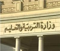 بالأسماء| ننشر حركة تغييرات بين مديري ووكلاء الإدارات بـ«تعليم القاهرة»