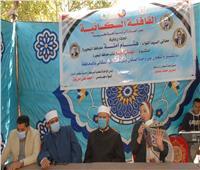 قوافل سكانية شاملة لأهالي قرى البحيرة| صور