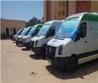 «صحة المنيا» تقدم خدماتها لـ 1408 مواطنين بقرية الشيخ عبادة