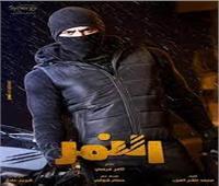 صلاح العزب: لا علاقة لـ«النمر» بـ«هوجان».. وتجمعني كيماء بـ محمد إمام