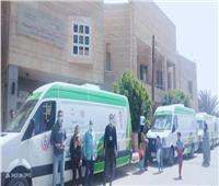 توقيع الكشف الطبي على ١٠٨٥ مريضا بالقافلة الطبيةبمركز السادات
