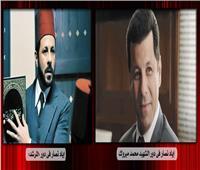 الدراما.. سلاح الوعي| إياد.. مـــن المرشـد إلى عـدو الإخوان