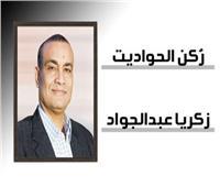 حكاية ثلاجة الحاج أحمد فى رمضان