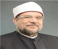 «بتكلفة ٩ ملايين جنيه» وزير الأوقاف يفتتح مسجداً بالشرقية