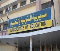 تعليم المنيا في أسبوع | تناقش السلوكيات المهنية لمديري المدارس