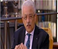وزيرالتعليم يوجه رسالة لطلاب المرحلتين الإعدادية والثانوية