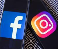 ضغوط على «فيسبوك» للتخلي عن خططه لإنشاء «إنستجرام» للأطفال