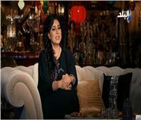 وفاء عامر تكشف عن طريقة عمل الكنافة بالجمبري | فيديو