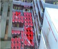 ضبط 22 طن صلصة طماطم معبأة مجهولة المصدر