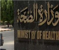 «الصحة» تشرح كيفية ممارسة الرياضة خلال شهر رمضان